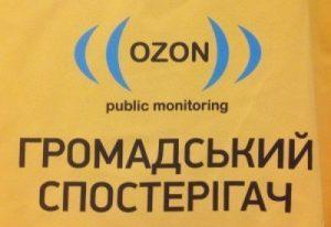 1602-OZON-web-photo-e1457088761657