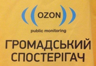 Addressing Corruption in Ukraine